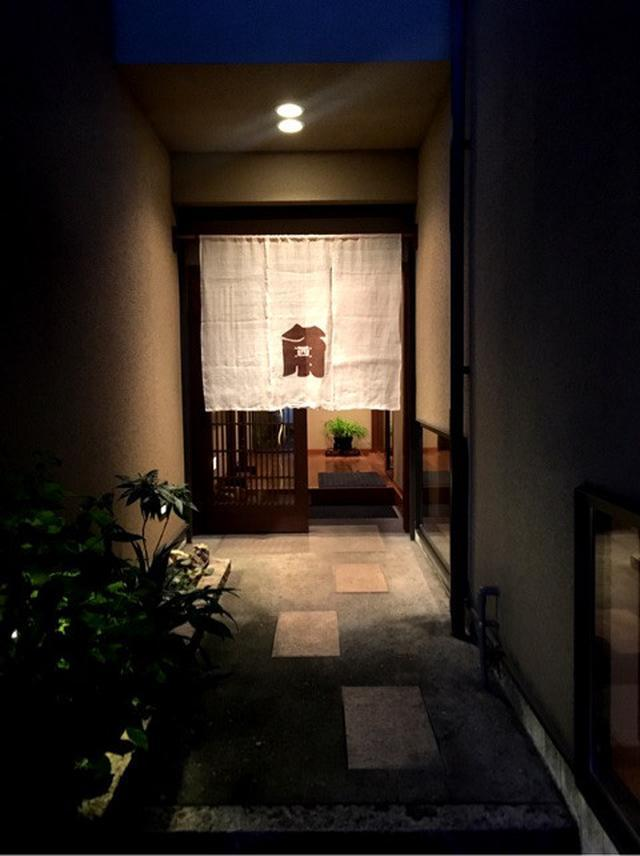 画像: 2017初夏の京都(9)ぐじを堪能!商店街のお洒落和食「西角」