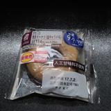 画像: 低糖質スイーツ・ローソン ブランの焼きドーナツ 塩キャラメル
