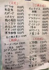 画像: 【福岡】一般利用可!商店街の従業員食堂♪@新天町倶楽部