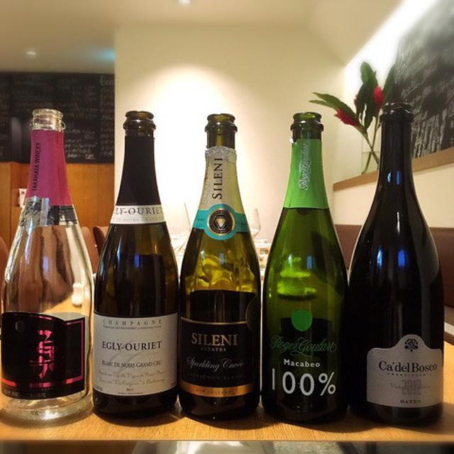 画像: ☆世界のスパークリングワインを巡る☆