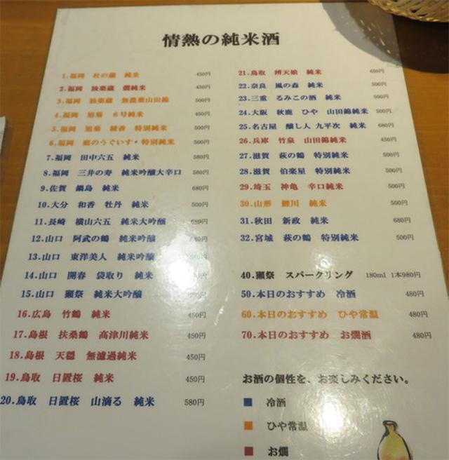 画像: 【福岡】ランチの博多ラーメン&野菜チャンポン。@串カツ 博多空気椅子酒場