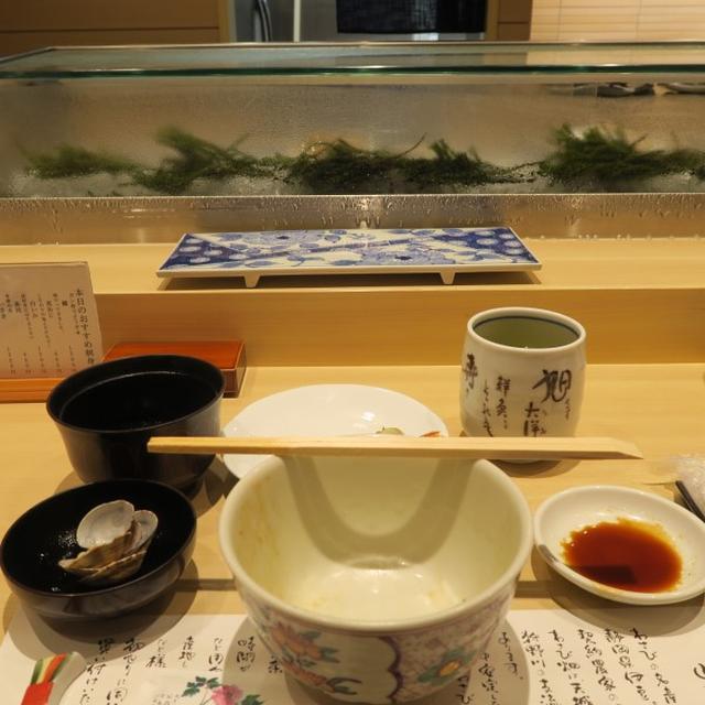 画像: 鮨たか(恵比寿/海鮮丼)