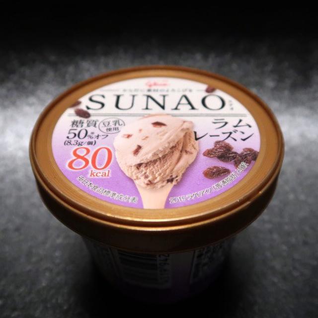 画像: 低糖質スイーツ・glico SUNAO ラムレーズン