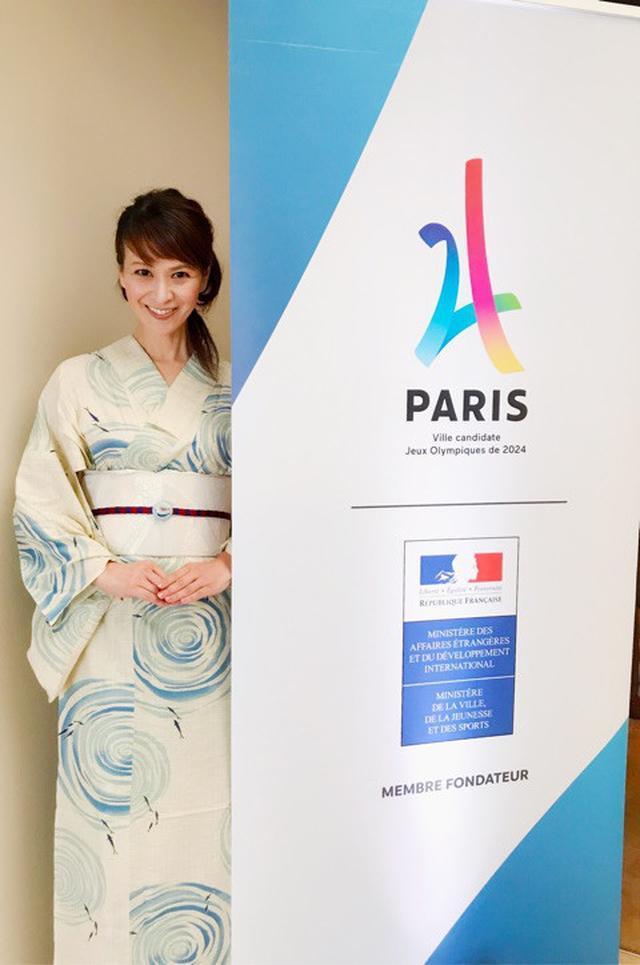 画像: 会場には1000人がお祝い!フランス大使公邸へ〜革命記念日 祝賀レセプション。