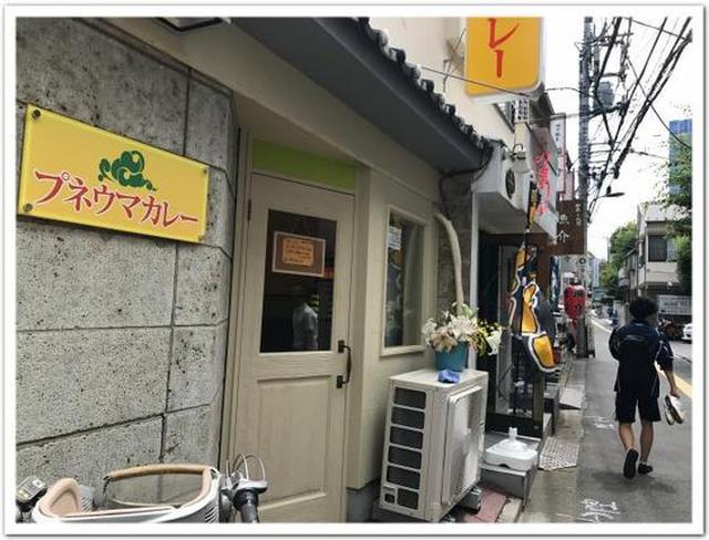 画像: カレーですよ4333(高田馬場 プネウマカレー)新店のチキンカレー。