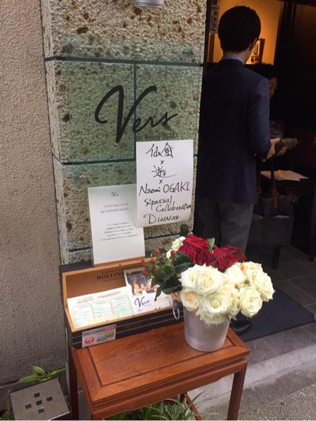 画像: 日本酒×フレンチ×焼鳥の融合♪