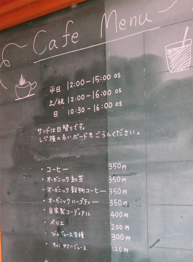 画像: 【福岡】田園地帯にあるベーグル専門店&カフェ♪@NANA CAFE(ナナカフェ)