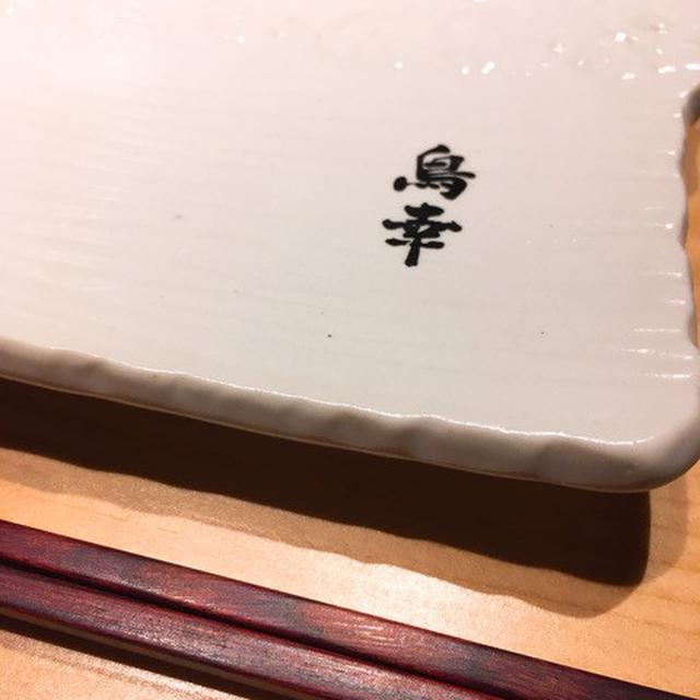 画像: ☆銀座をハシゴ!呑兵衛ツアー☆