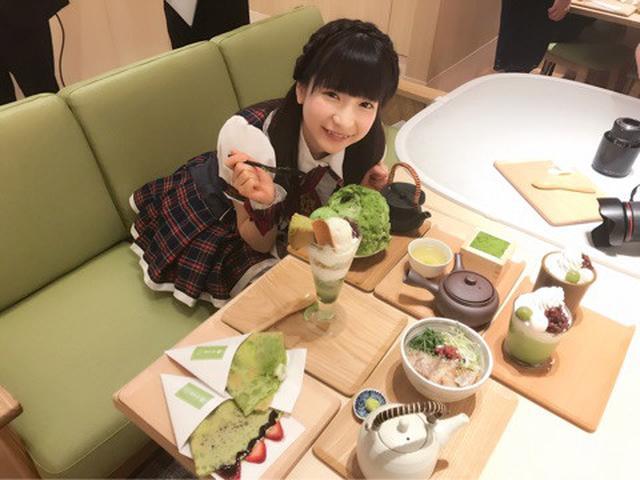画像: 抹茶スイーツ専門店♡