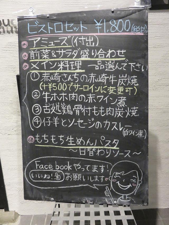 画像: 【福岡】六本松の怪しげな横丁にある寛ぎバー♪@カフェ&バー きょうごく