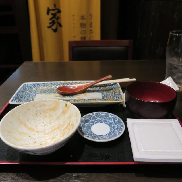 画像: 魚家 和味大場(六本木/ねぎとろゆっけ定食)