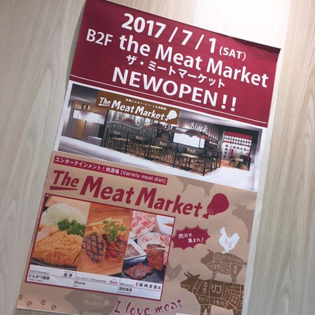 画像: 肉食女子ツアー@the Meat Maeket