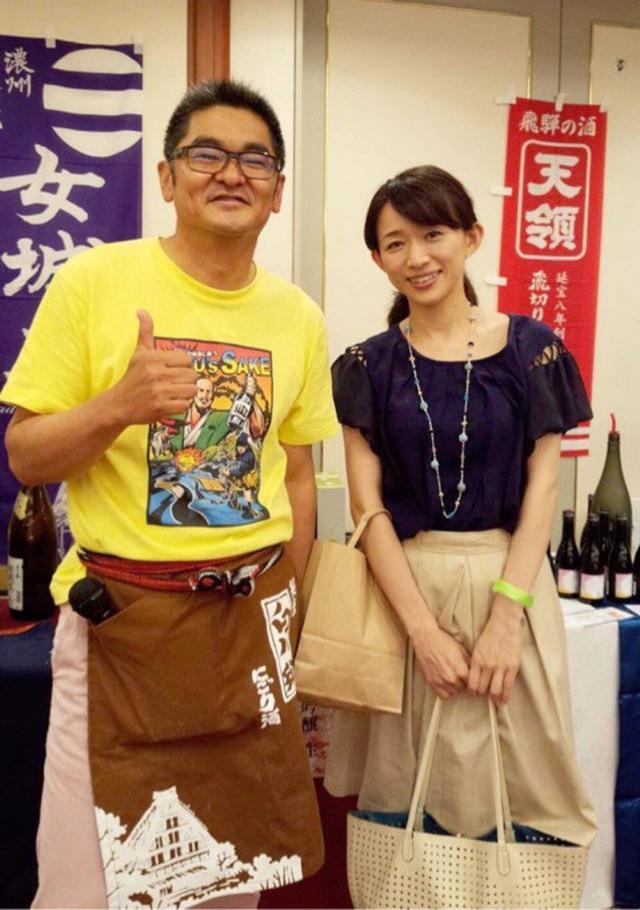 画像: 岐阜の地酒に酔う2017