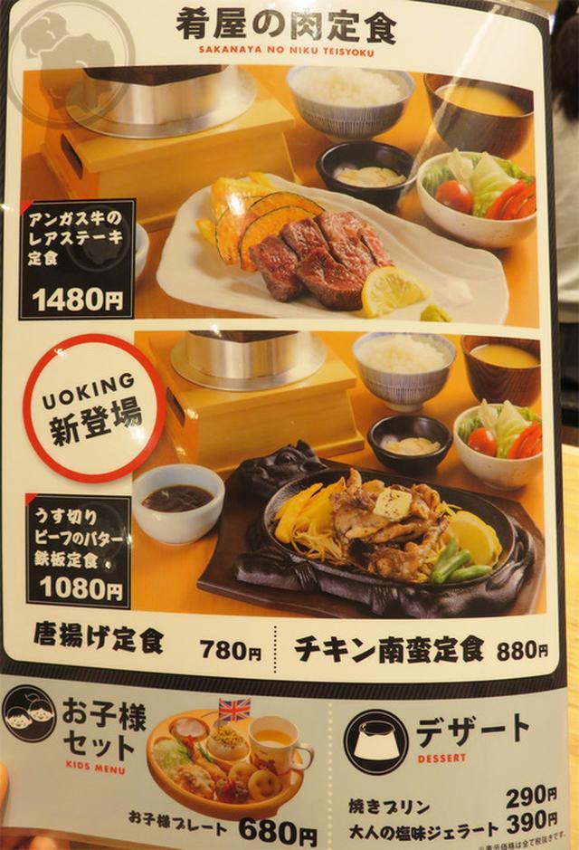 画像: 【福岡】名物のマグロカマ焼き&カマ飯定食♪@海鮮 UOKING キャナルシティ博多店