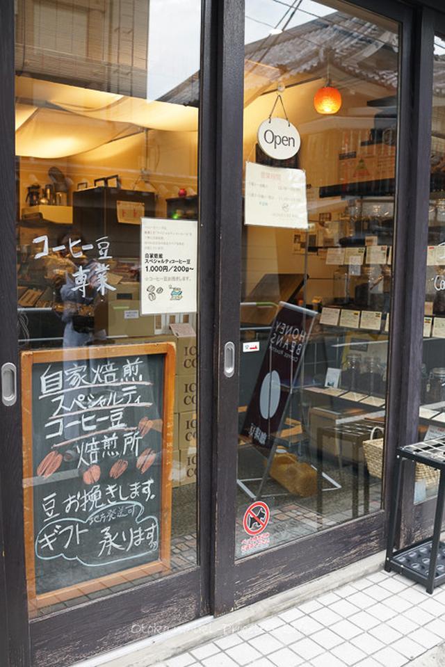 画像: クロープクルア (浅草)現地に通じる魅力のタイ料理
