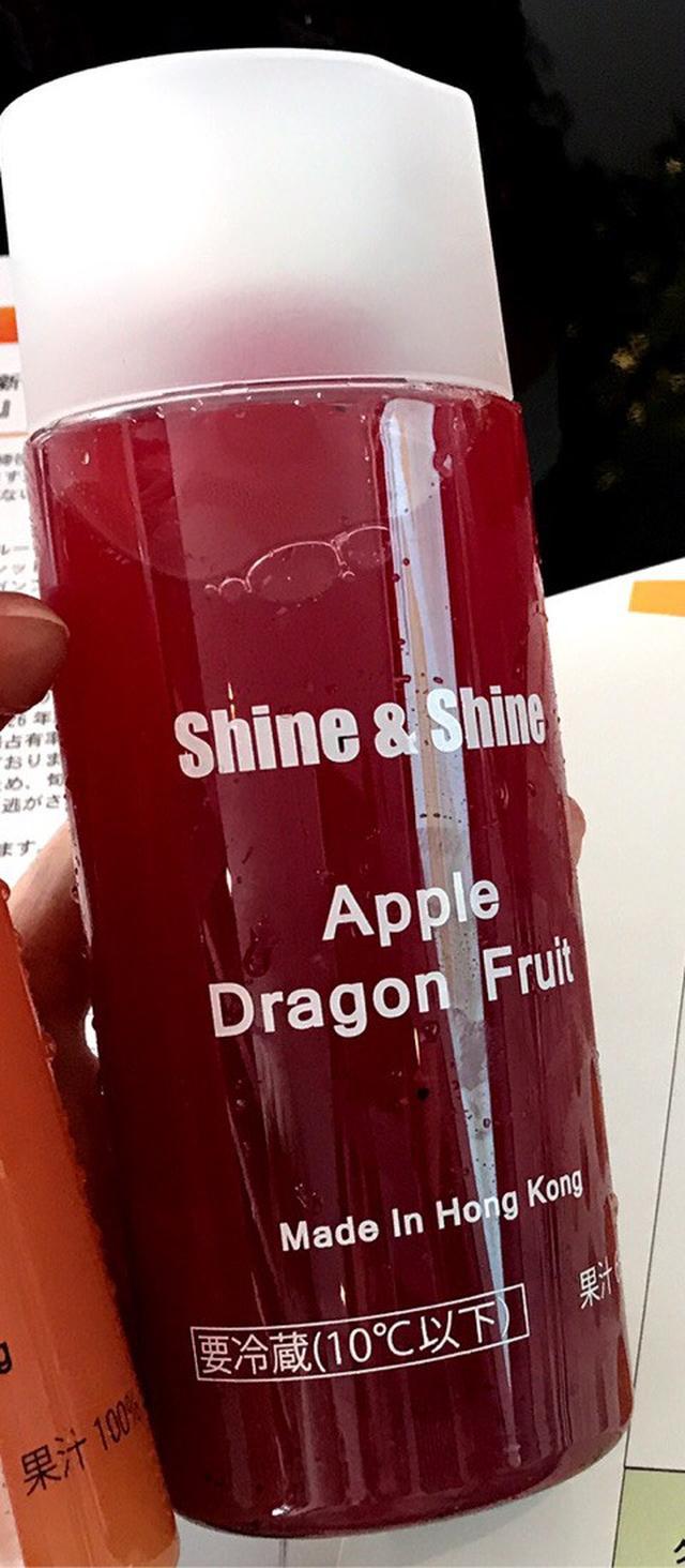 画像: 7/25新発売!Shine&Shine ジュース「超・美容食 ドラゴンフルーツ」!