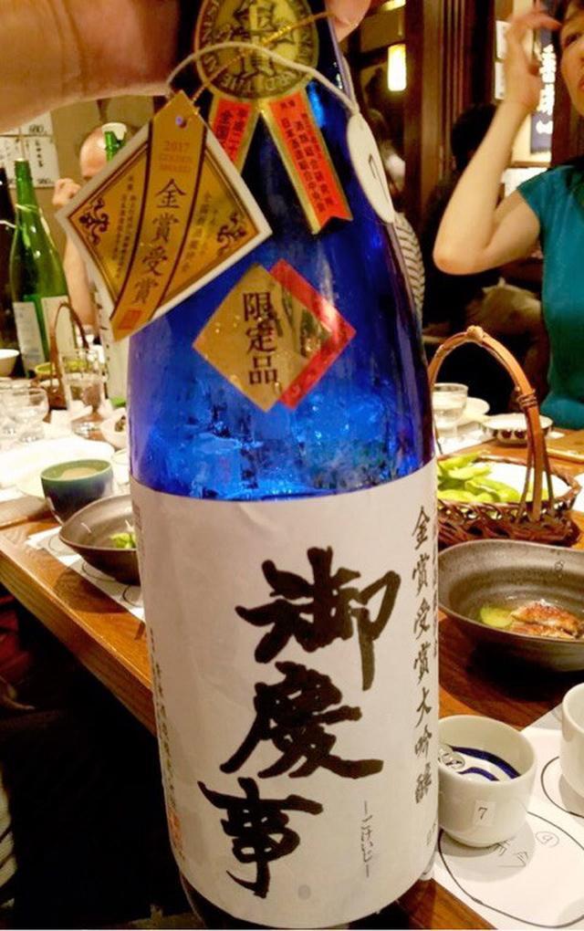画像: 鰻&日本酒@稲毛屋