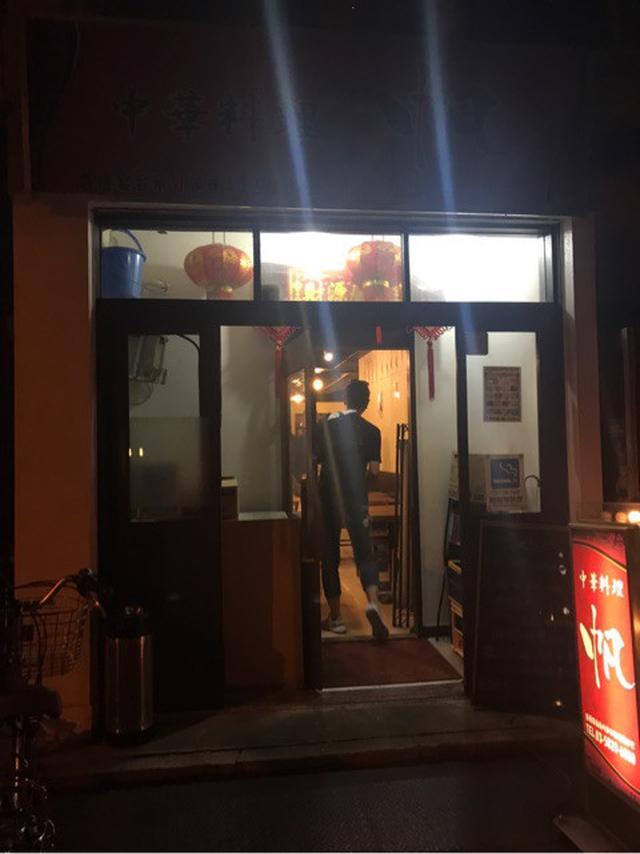 画像: 食べあるキングの定例会!中華料理 帆@馬喰町
