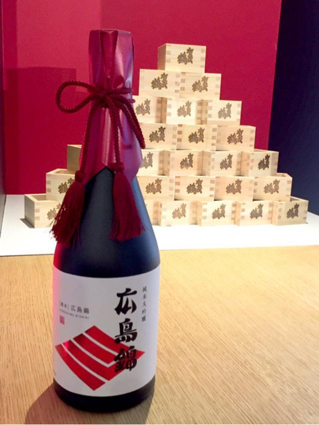 画像: 賀茂鶴酒造 広島錦プレス発表会