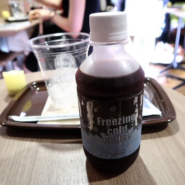 画像: 氷点下アイスコーヒー Freezing cold coffee