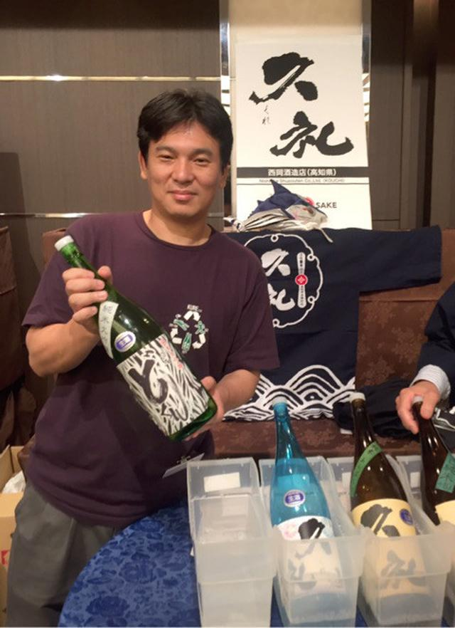画像: JAPANESE SAKE EXPO2017