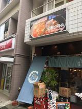 画像: スダチたっぷり!徳島の半田そうめん〜東中野「阿波や壱兆」