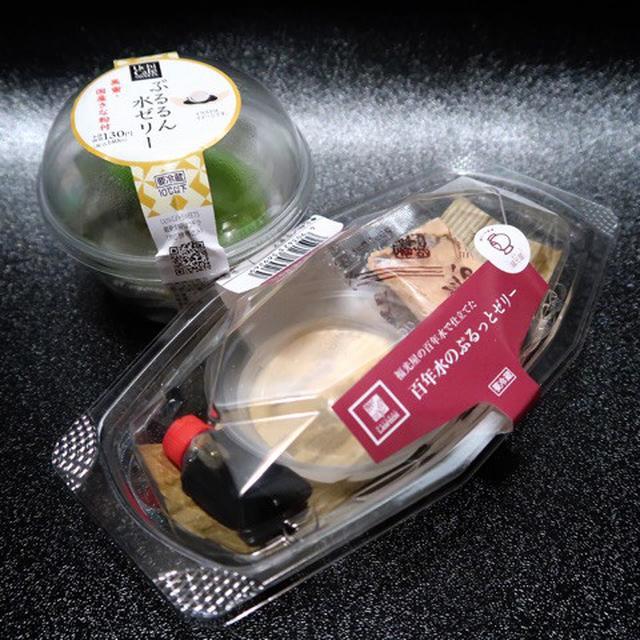 画像: コンビニスイーツ・うわさのぷるぷる系スイーツ食べ比べ