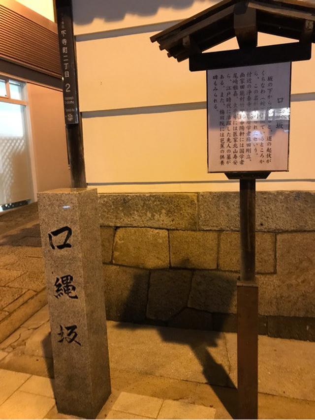 画像: 大阪の夜は ビブグルマン 日本橋 哲 でハモおでん夏ごぼう