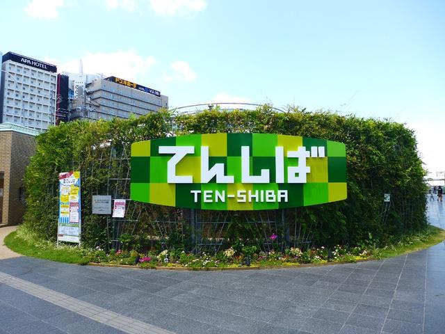 画像: 2日間限定で1000席の居酒屋がてんしばに出現!「関西居酒屋フェスティバル」が開催されます!@天王寺公園