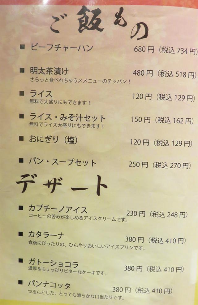 画像: 【福岡】西新駅近!居酒屋食堂のリーズナブルなノミホコース♪@ひびか食堂