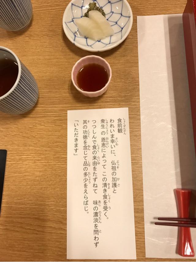 画像: 和空 下寺町 大阪・天王寺!都会の真ん中の宿坊と寺院群