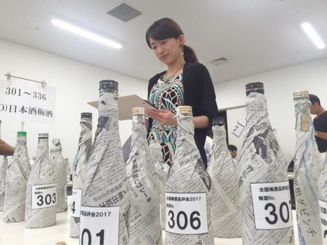 画像: 全国梅酒品評会2017 審査員