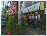 画像: カレーですよ4337(堀切菖蒲園 アルー)辛口。