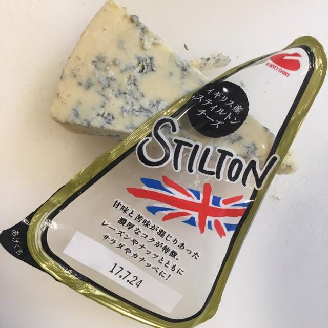 画像: 買い物めも、スティルトンチーズ