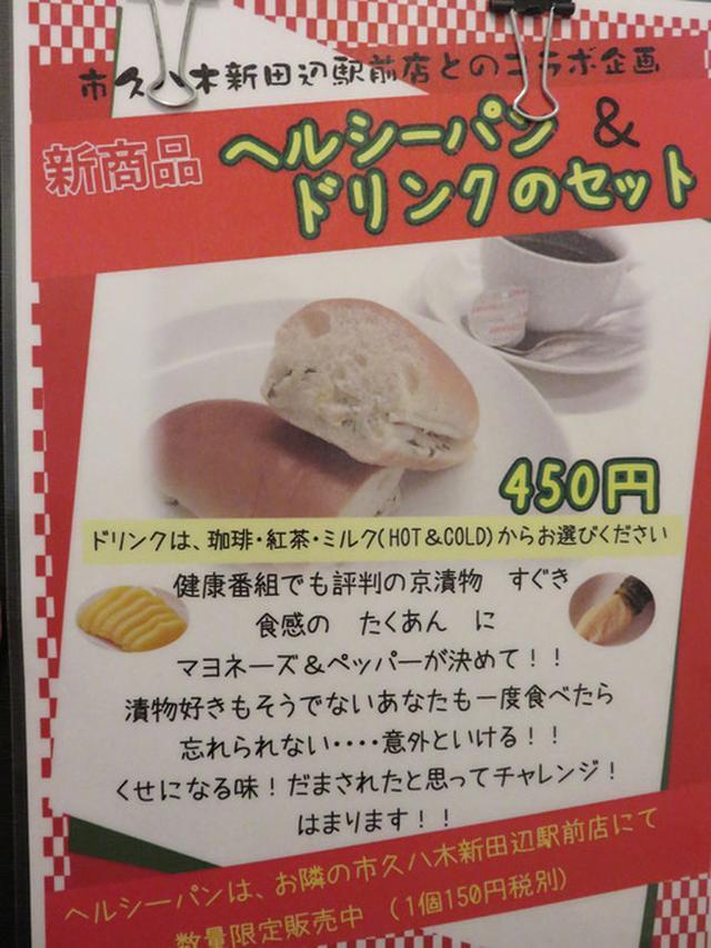 画像: 【京都】新田辺駅前のカフェでビッグなコーヒー♪@ハセイチ珈琲