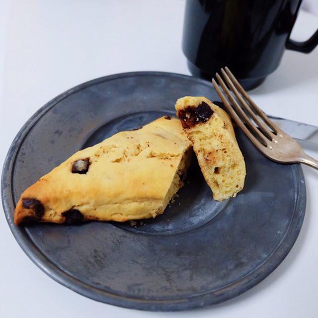 画像: 低糖質スイーツ・ファミリーマート RIZAP チョコチップスコーン