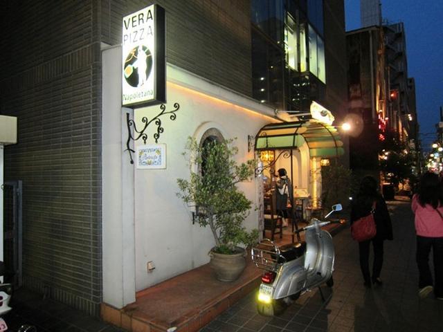 画像: パルテノペ恵比寿店10周年♪