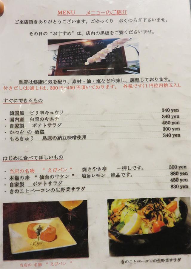 画像: 【福岡】こだわりの食材と塩!西新のオトナカジュアルな鉄板焼き店♪@焼きやき亭