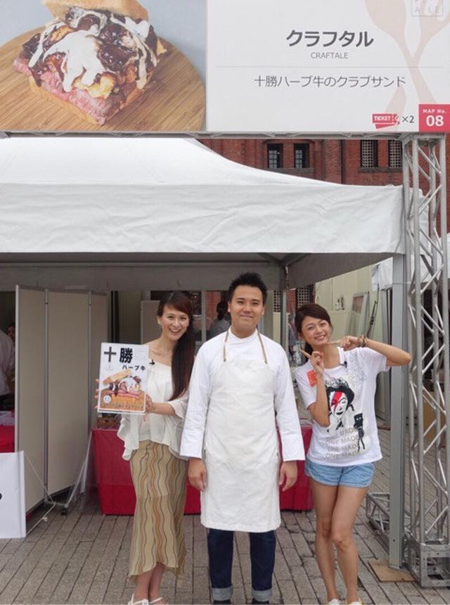 画像: テレビ出演 & web動画 / ミシュランガイド・フードフェスティバル横浜赤レンガ倉庫で開催!