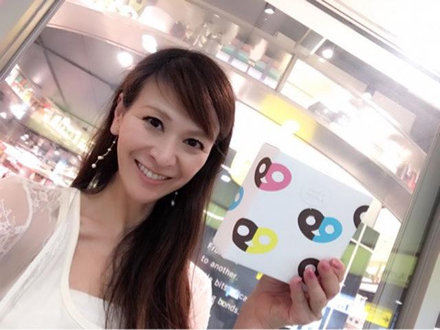 画像: 更に人気!東京駅限定スイーツ「グミッツェル」TBSテレビ「ビビット」に出演してご紹介しました