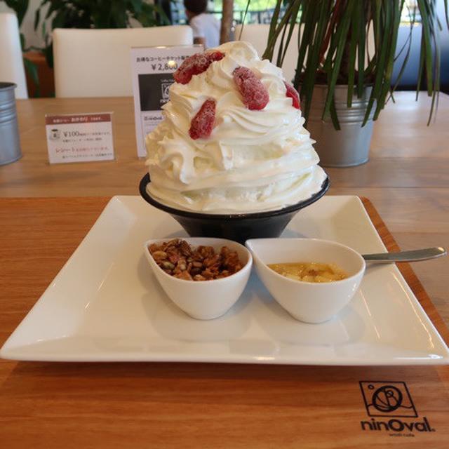画像: ニノーバルウォッシュカフェ・かき氷 イチゴクリームチーズ味