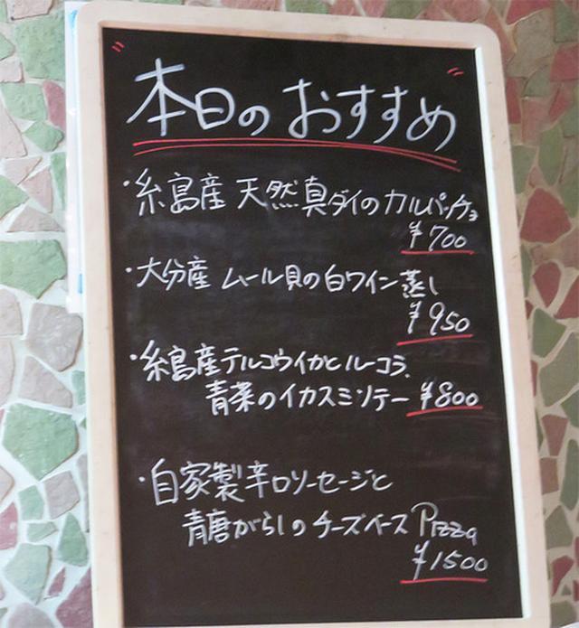 画像: 【福岡】おひとり様でも子連れでも!飲めるナポリピッツァ店♪@ピッツェリア・グランデ