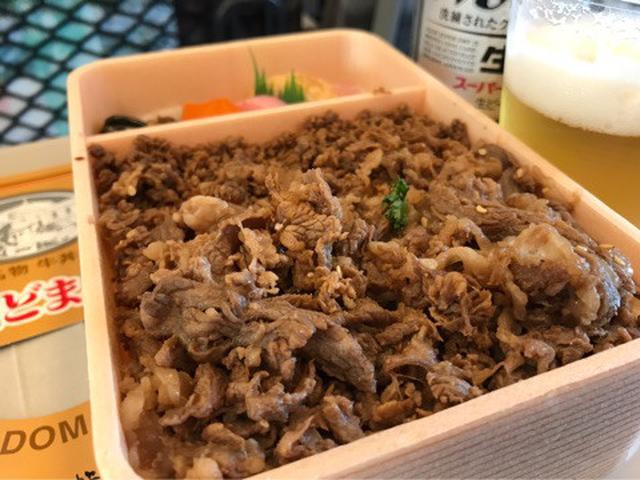 画像: はやぶさで七戸十和田へ牛肉どまん中なう
