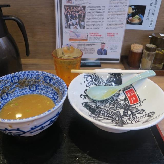 画像: 富田(千葉・成田空港/つけ麺)