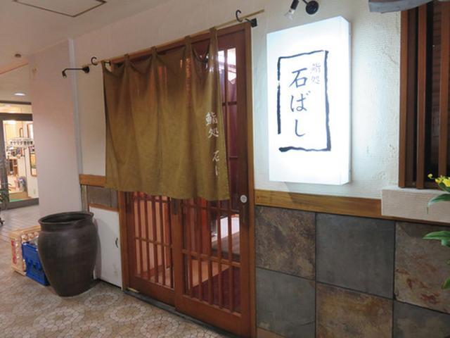 画像: 【福岡】昼夜おまかせコースのみの隠れ家的寿司店♪@鮨処 石ばし