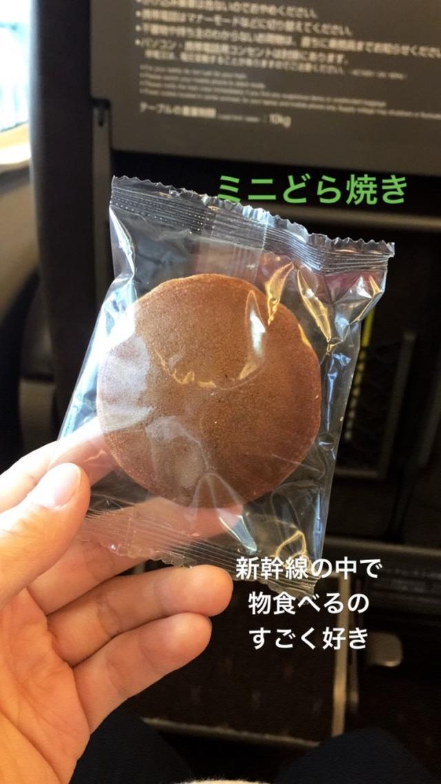 画像: 大阪へ