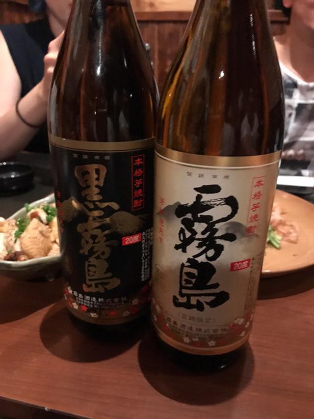 画像: 3宮崎の名物!地鶏の炭火焼きー♪都城市「香餌莉屋(かじゃりや)」/ 食べあるキング
