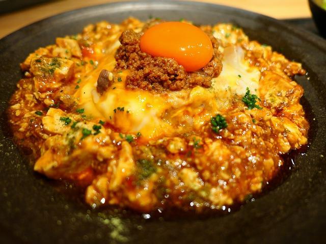 画像: 名物絶品親子丼と和テイストの痺れる麻婆豆腐が一体となった灼熱の太陽麻婆親子丼! 豊中市 「鼓道」
