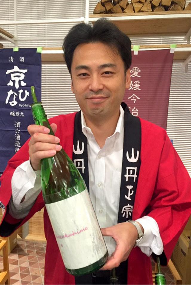 画像: 四国の日本酒♪