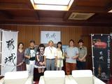 画像: 里井真由美『⑤都城市庁舎へ。池田たかひさ市長を表敬訪問 / 食べあるキング』